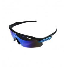 Óculos Ciclista Esporte Casual Radar 01 Lente Espelhado